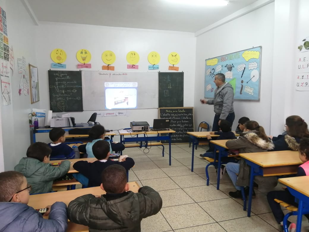 Groupe Scolaire Al Mourchid Oujda