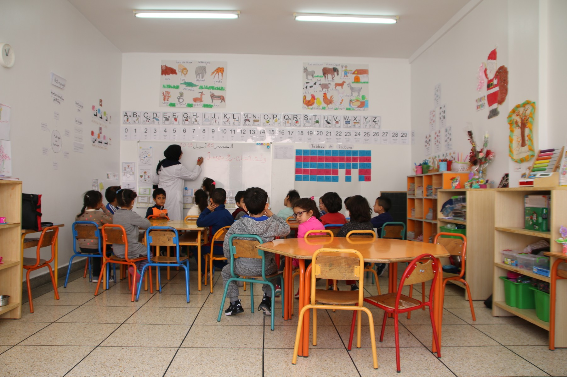 Groupe scolaire Al Mourchid Oujda Maroc